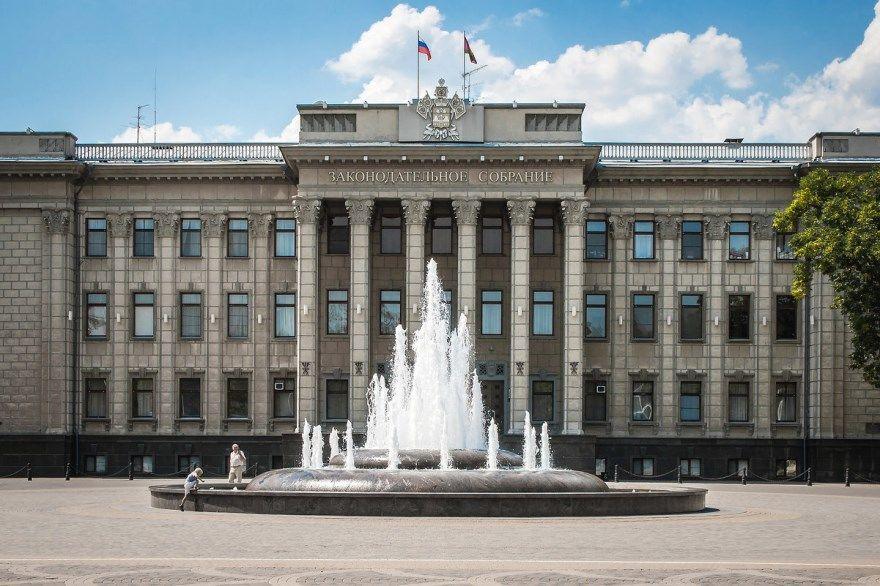 Краснодар 2019 город фото скачать бесплатно  онлайн в хорошем качестве