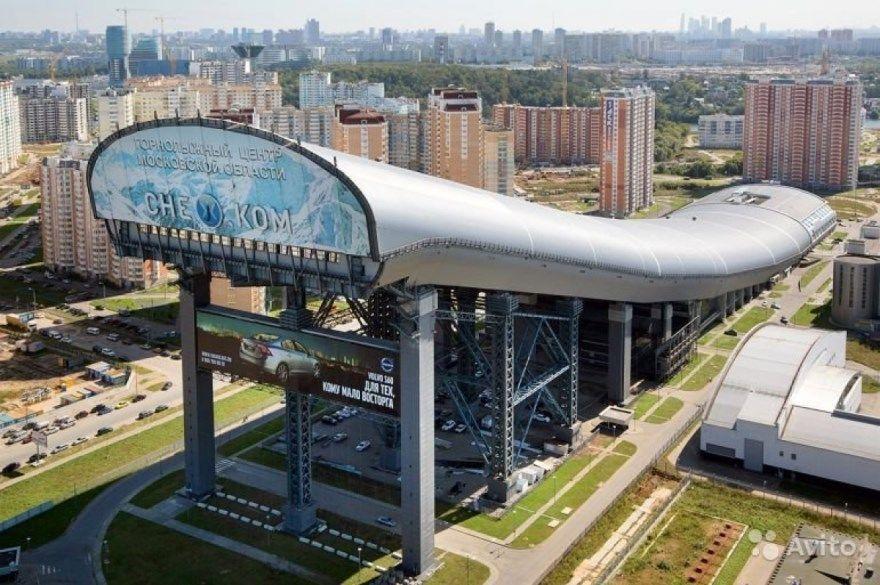 Красногорск 2019 город фото скачать бесплатно  онлайн в хорошем качестве