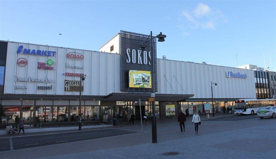 Смотреть фото города Куопио 2020. Скачать бесплатно лучшие фото города Куопио Финляндия онлайн с нашего сайта.