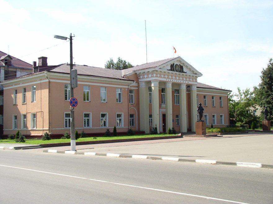 Логойск 2019 город Белоруссия фото скачать бесплатно  онлайн в хорошем качестве