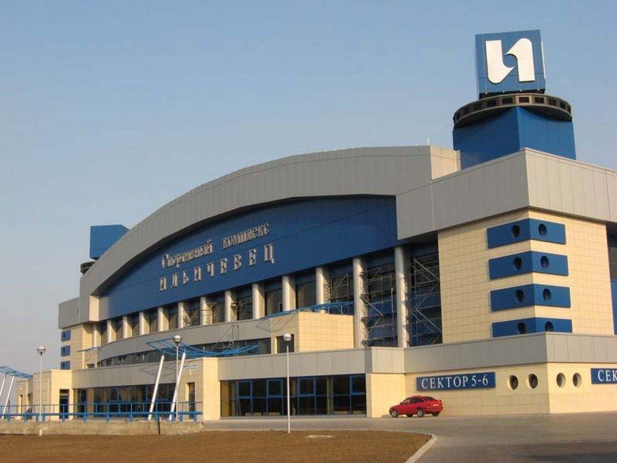 Мариуполь 2018 город Украина сегодня день фото скачать бесплатно  онлайн в хорошем качестве