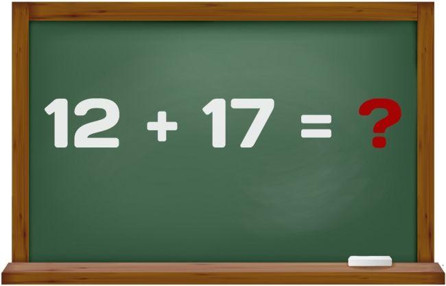 устный счет в таблицах 5-6 класс смыкалова скачать