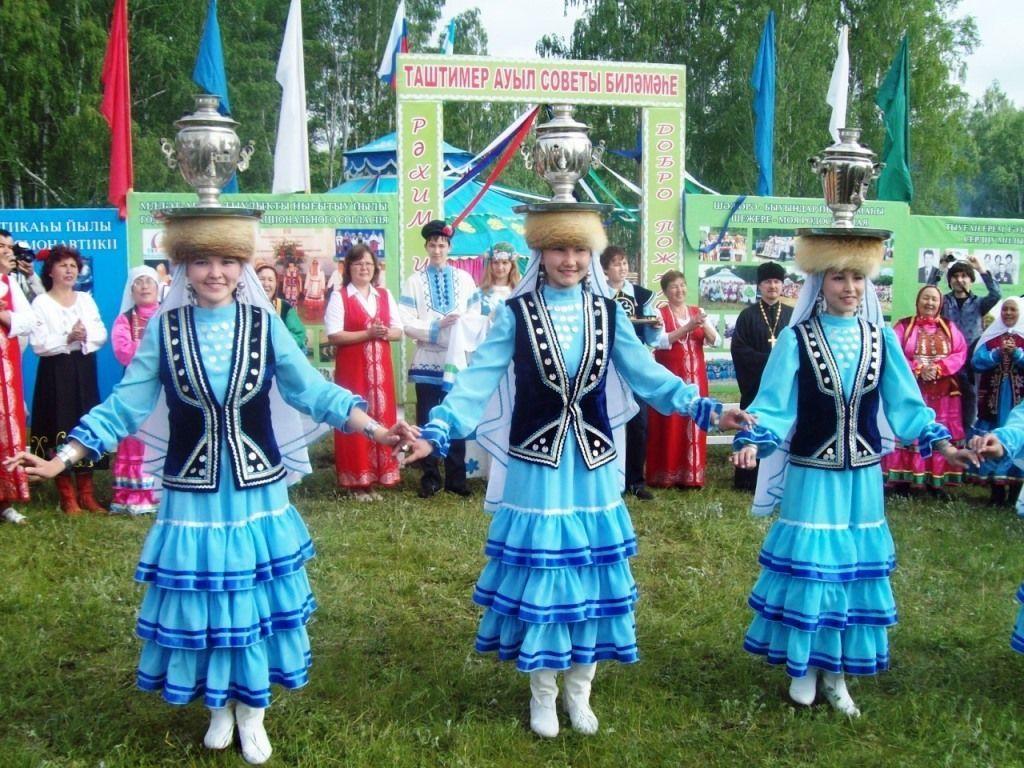 Русские национальные праздники картинки фото