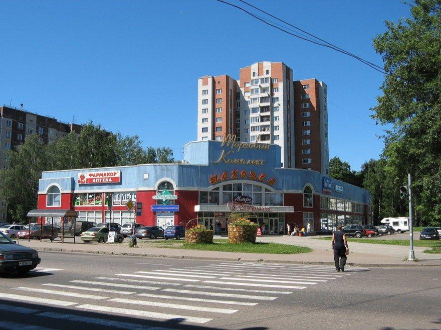Находка 2019 город Приморский край фото скачать бесплатно  онлайн в хорошем качестве