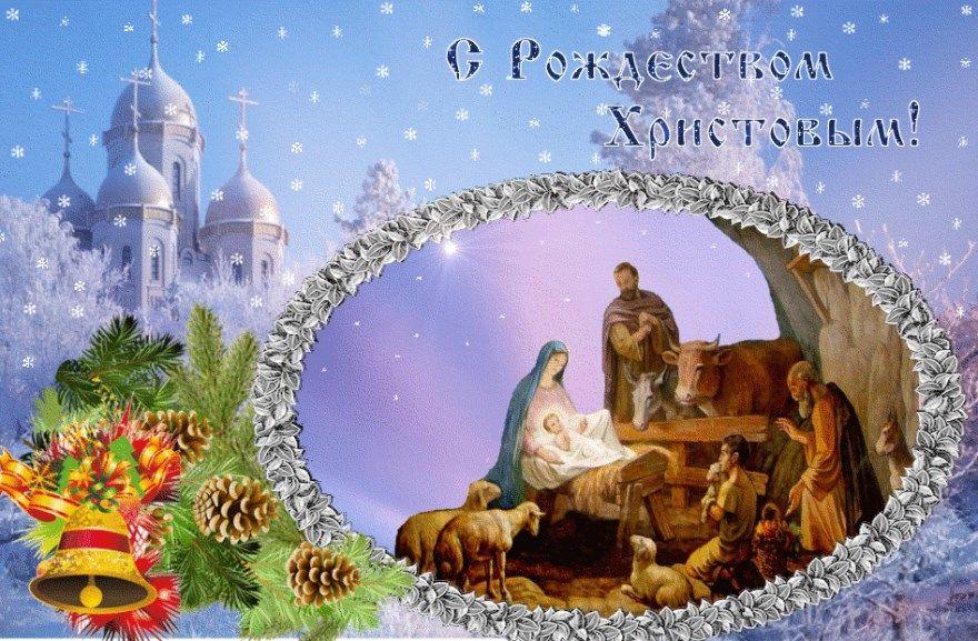 Колядки Рождество для детей короткие детские
