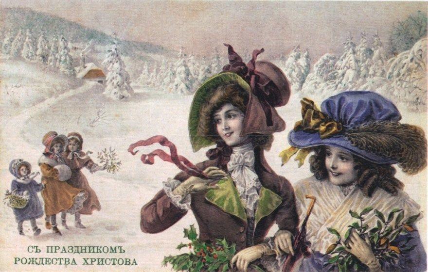 Старинные открытки с Рождеством русские красивые