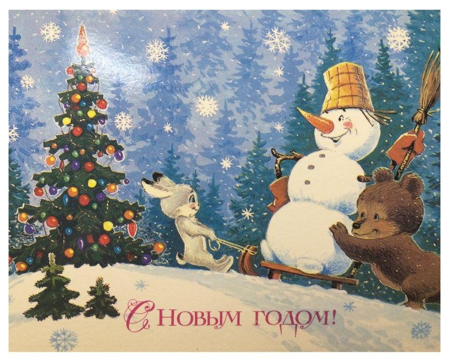 Советские открытки Новым годом старые красивые
