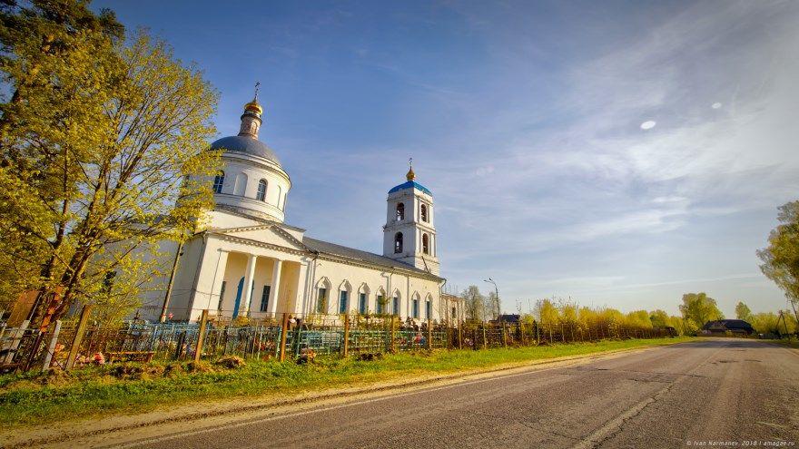 Орехово-Зуево 2018 город фото скачать бесплатно  онлайн в хорошем качестве