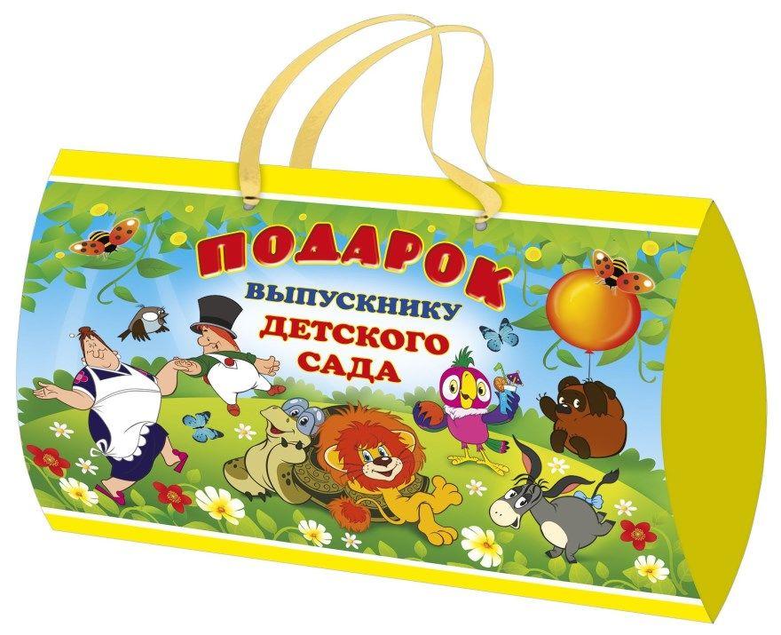 Детские подарки выпускной для детей детского сада