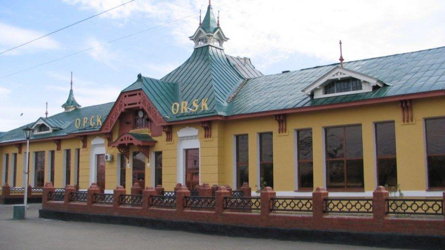 Смотреть фото города Орск 2020. Скачать бесплатно лучшие фото города Орск онлайн с нашего сайта.