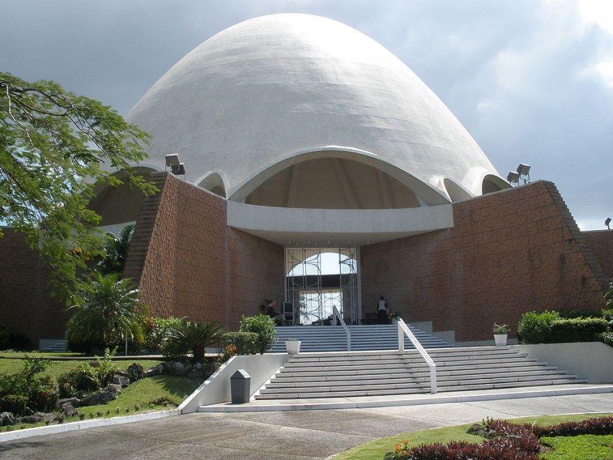 Смотреть фото города Панама 2020. Скачать бесплатно лучшие фото города Панама онлайн с нашего сайта.