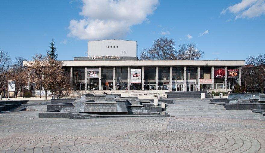 Смотреть фото города Пазарджик 2020. Скачать бесплатно лучшие фото города Пазарджик Болгария онлайн с нашего сайта.