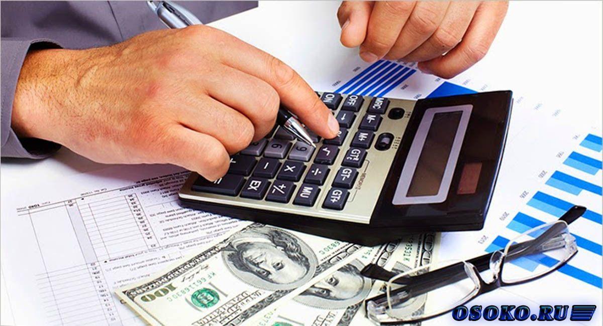 перекредитование рефинансирование сэкономить по платежу кредит процентная ставка