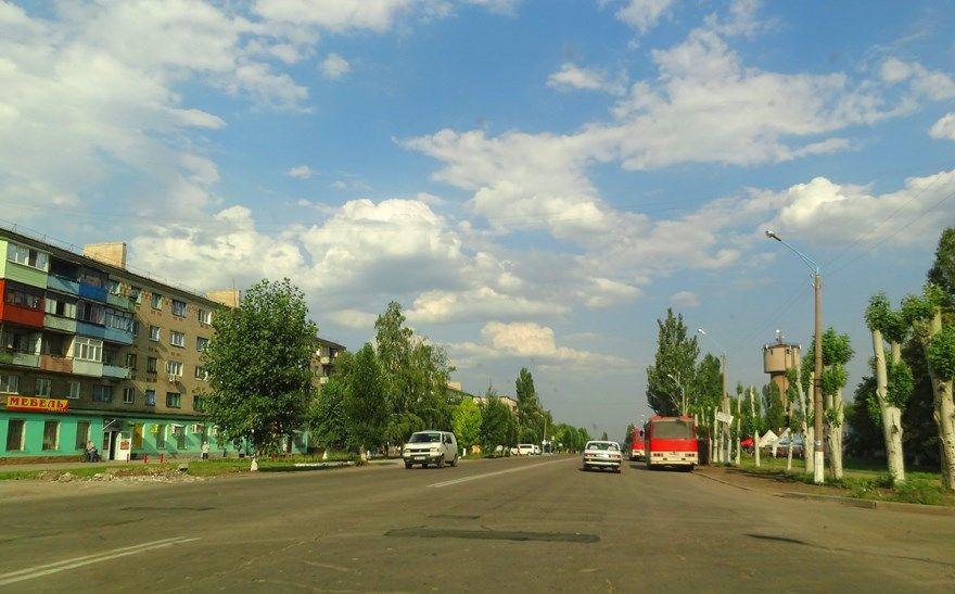 Первомайск 2019 город фото скачать бесплатно  онлайн в хорошем качестве