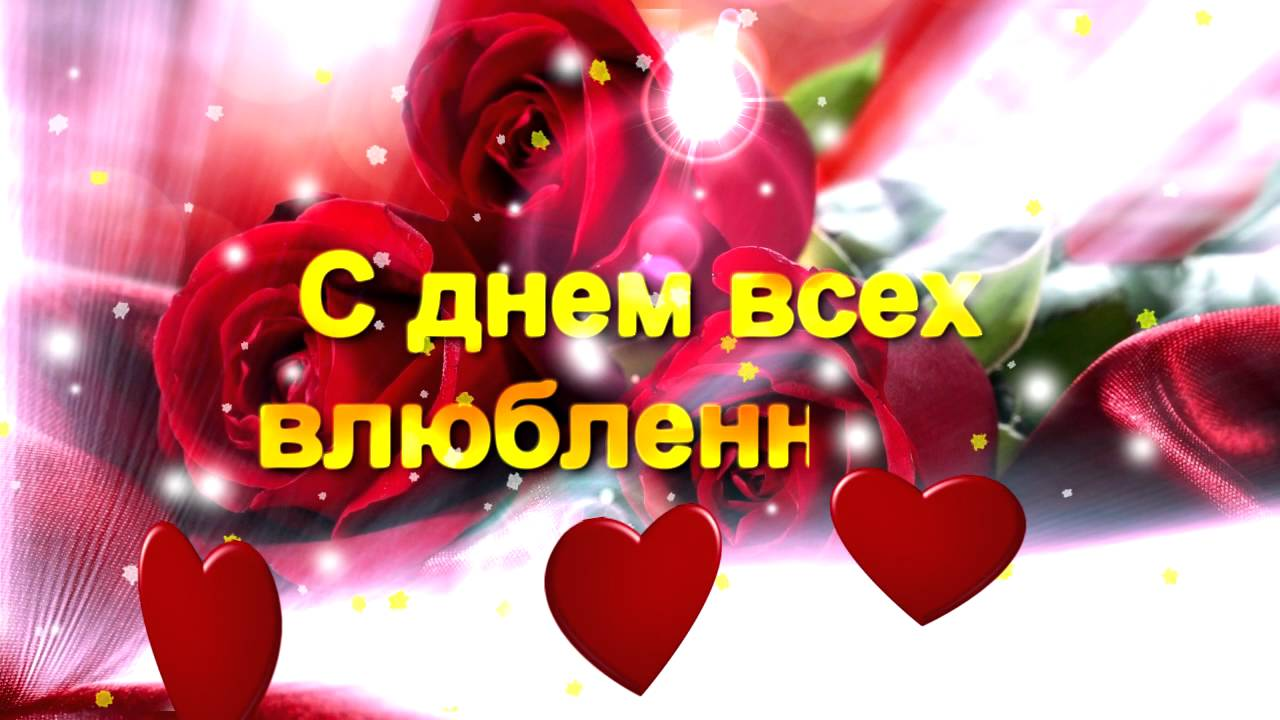 подарки день влюбленных своими руками 14 февраля