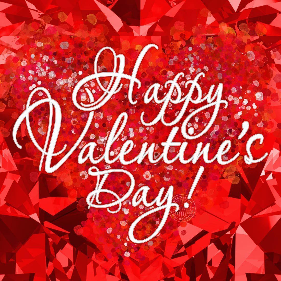 что подарить на день влюбленных Святого Валентина идеи