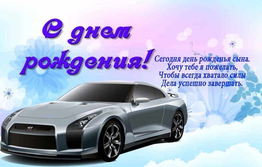 Купить билеты онлайн в Санкт Петербурге
