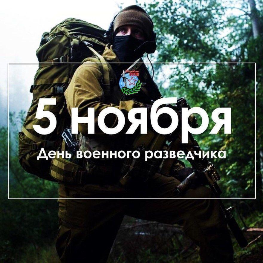 Праздники в ноябре 2019 в России