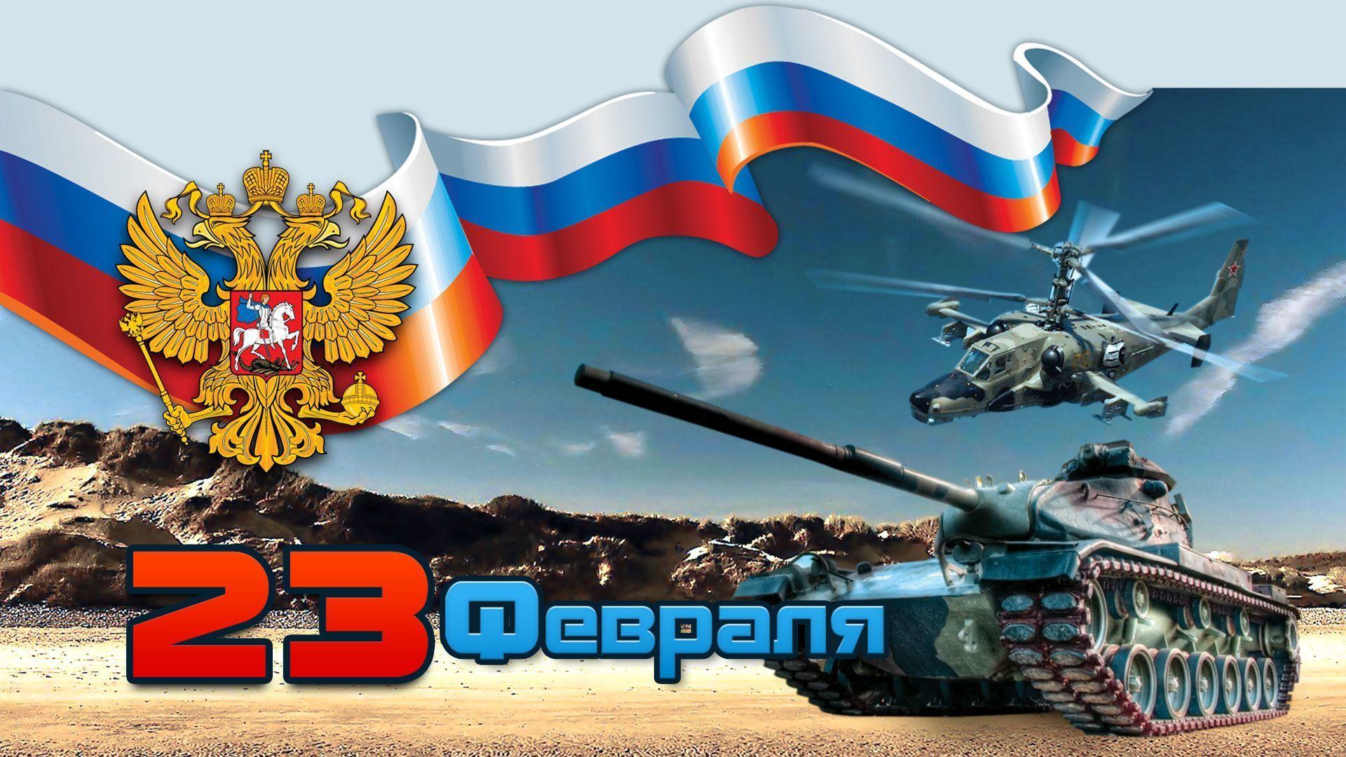 Праздники России какие 2019 в феврале марте какой
