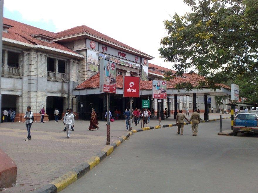 Пуна Индия 2019 город фото скачать бесплатно онлайн