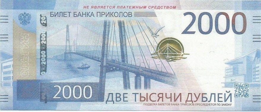 Ищете картинки денег в электронном виде для игры в магазин или декораций к фото? У нас есть все купюры рублей и даже долларов.