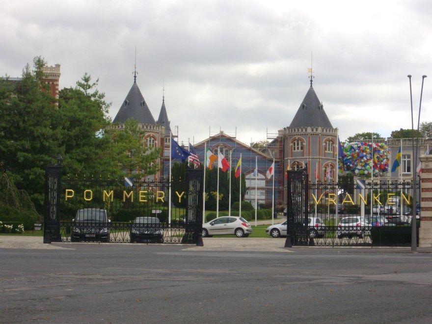 Смотреть фото города Реймс 2020. Скачать бесплатно лучшие фото города Реймс Франция онлайн с нашего сайта.