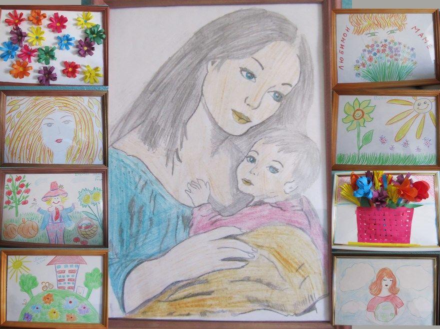 Рисунок день матери карандашами своими руками