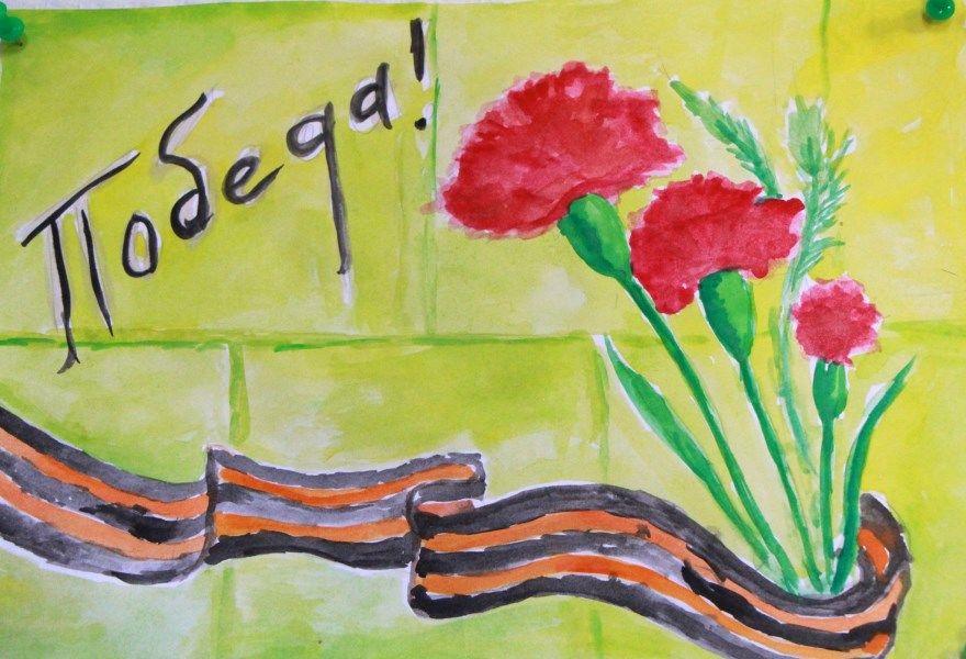 Рисунки на 9 мая в дестком саду картинки открытки бесплатно