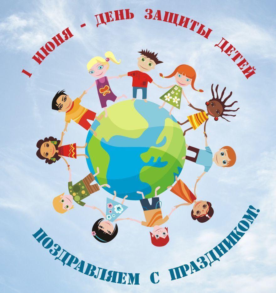 Рисунки посвященные дню защиты детей