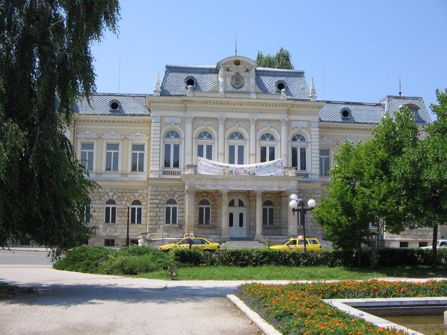 Русе 2019 город Болгария фото скачать бесплатно  онлайн в хорошем качестве