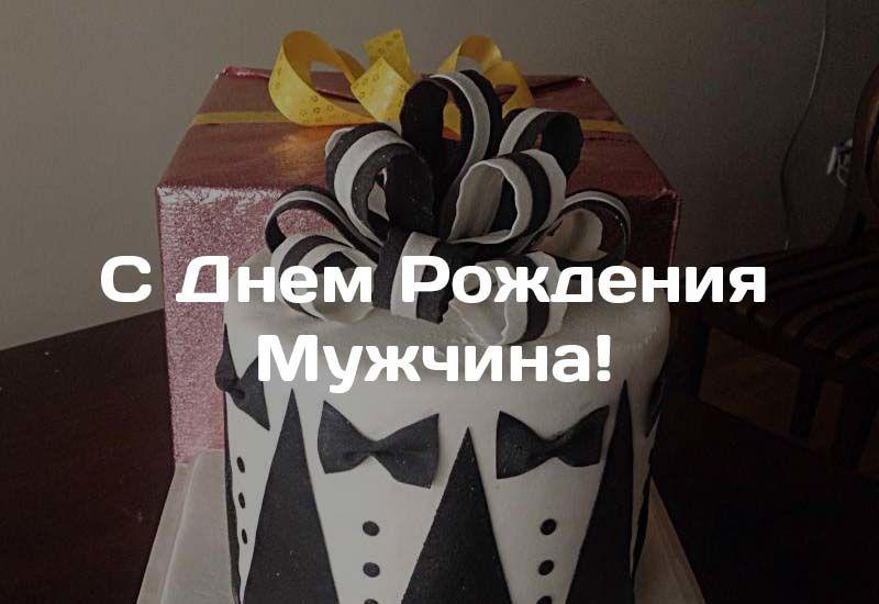 Картинки дня рождения мужчины скачать бесплатно приглашения машина деньги шампанское!
