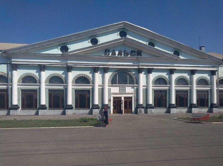 Сальск 2018 город фото скачать бесплатно  онлайн в хорошем качестве