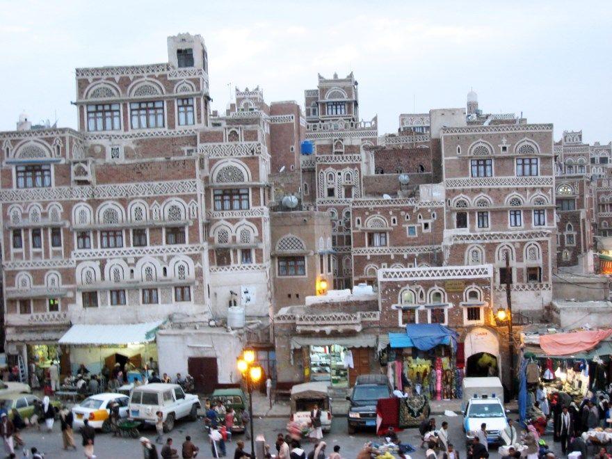 Сана 2019 Йемен город фото скачать бесплатно онлайн