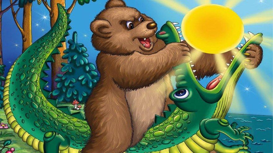 Сказка Краденое солнце Чуковский читать текст полностью