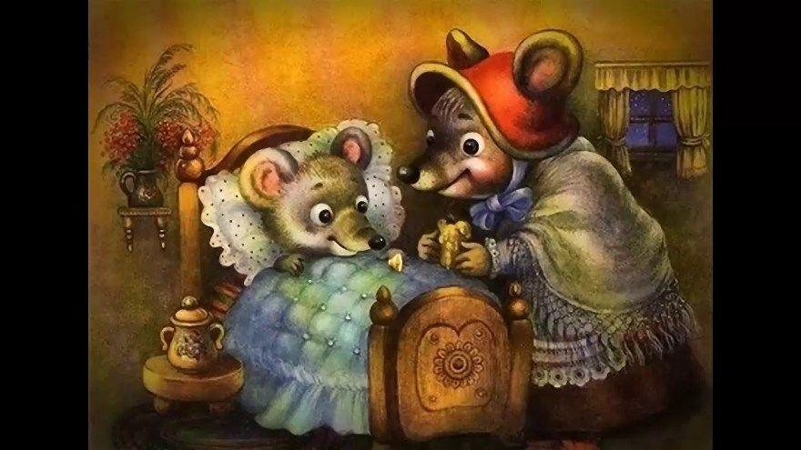 Сказка О глупом мышонке Маршак читать текст полностью