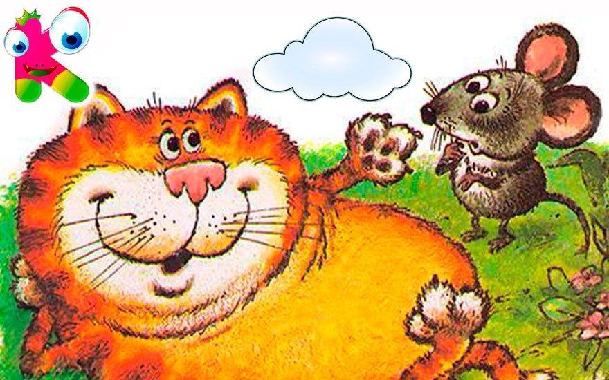 Сказка Об умном мышонке Маршак читать текст полностью