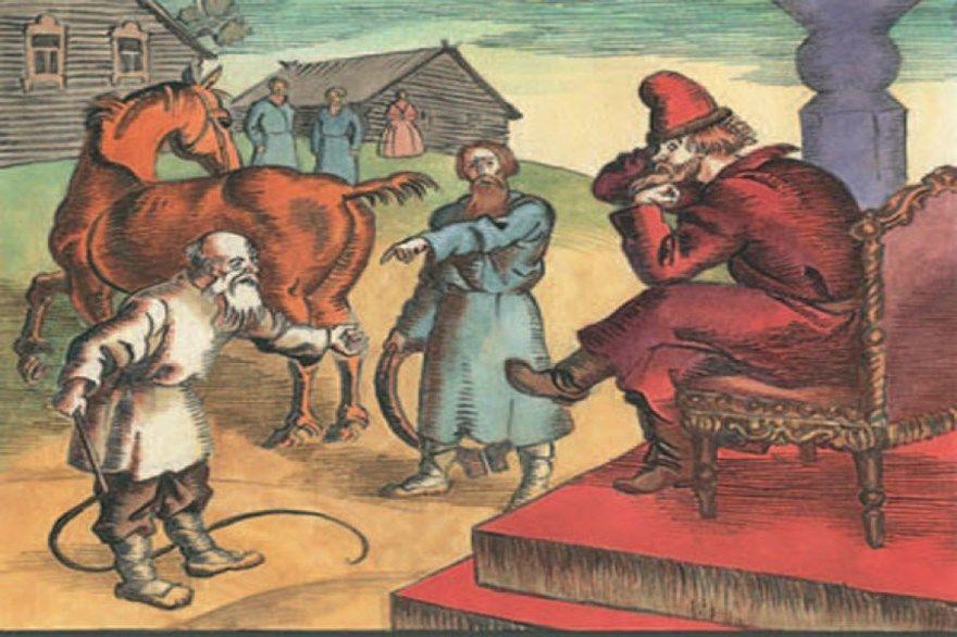 Сказка О добром царе злом воеводе бедном крестьянине