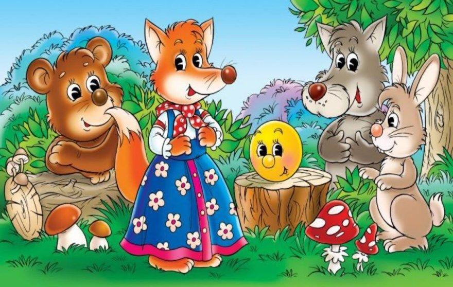 Русские народные сказки читать бесплатно для детей
