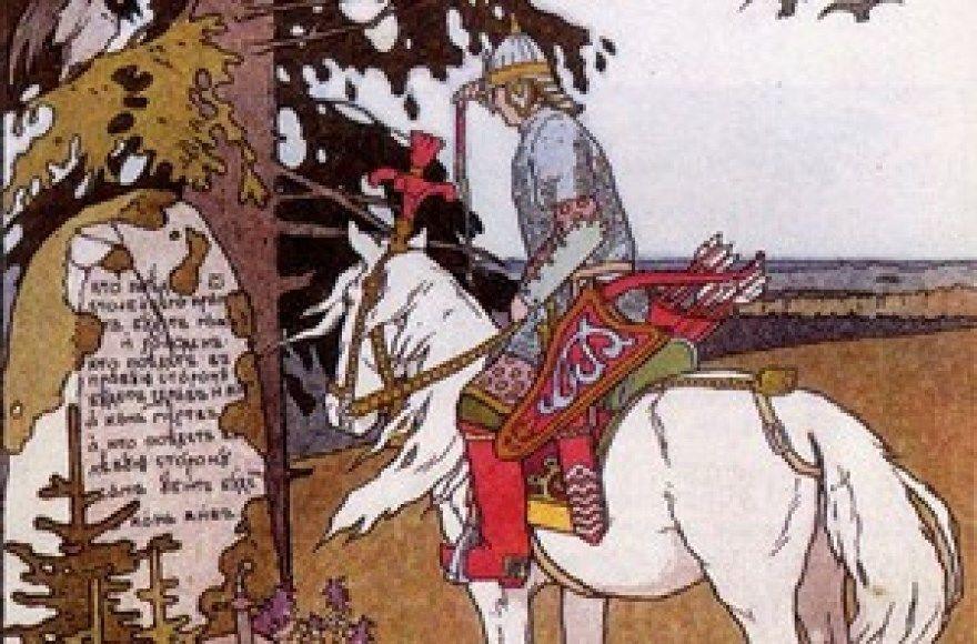 Русская народная сказка Два Ивана солдатских сына