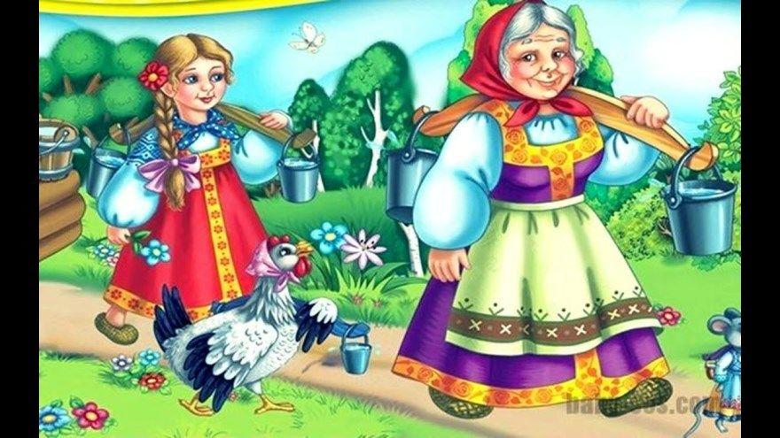 Русская народная сказка У страха глаза велики