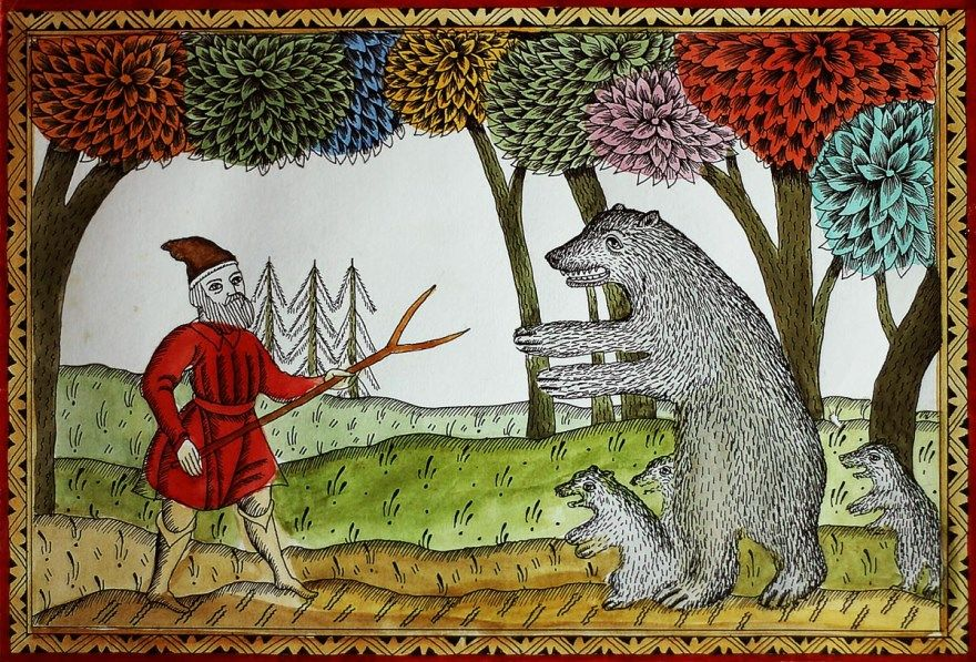сказка о медведихе с картинками какой-то эмоциональной