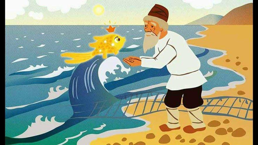 Сказка о рыбаке и рыбке Пушкин читать текст полностью