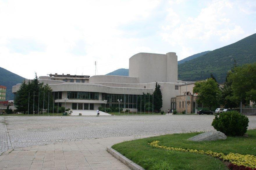 Сливен 2018 город Болгария фото скачать бесплатно  онлайн в хорошем качестве