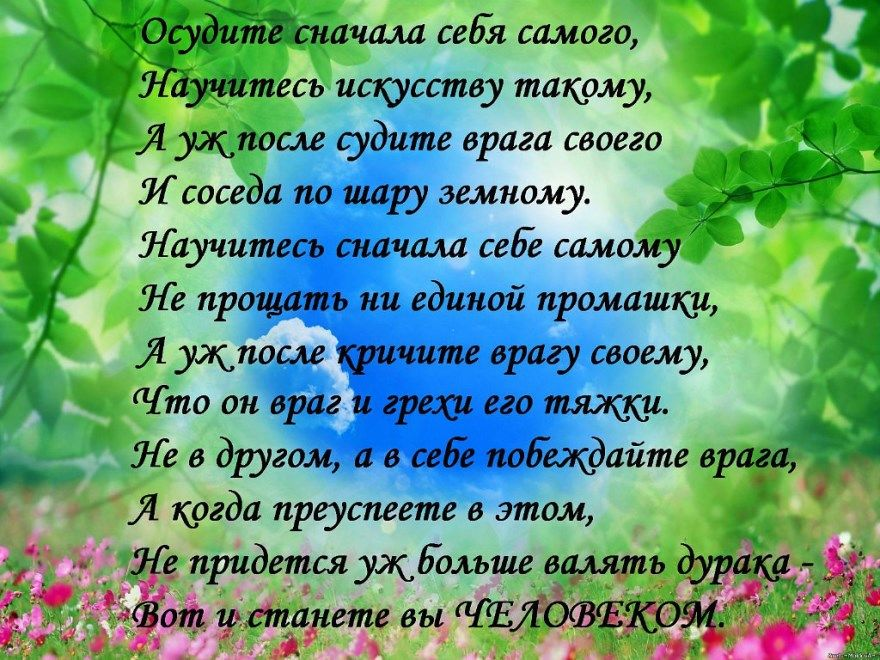 Стихи про людей пожилых близких грустные