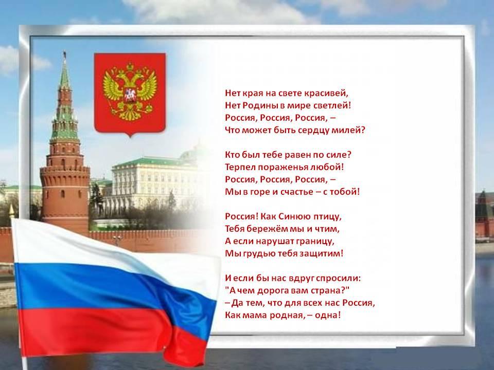 Стихи о России умом Россию не понять