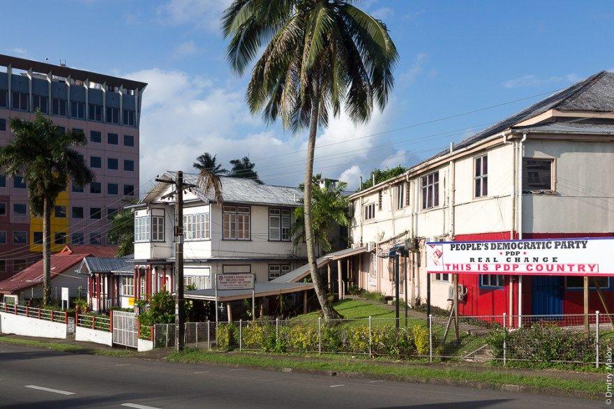 Сува 2019 Фиджи город фото скачать бесплатно онлайн