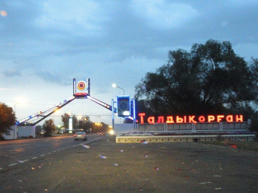 Талдыкорган 2019 Казахстан город фото скачать бесплатно онлайн