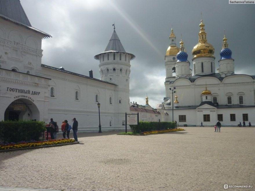 Смотреть фото города Тобольск 2020. Скачать бесплатно лучшие фото города Тобольск онлайн с нашего сайта.