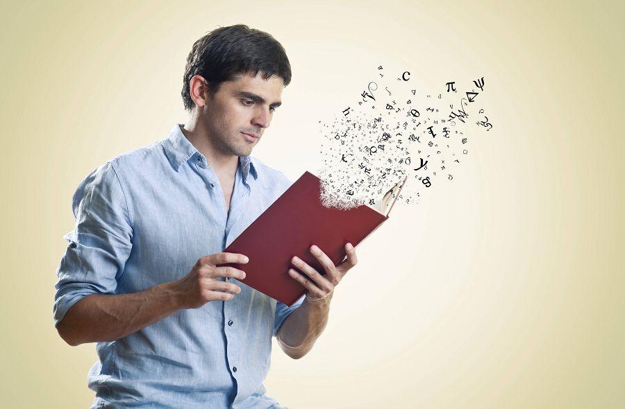 тренировка память внимание цель правильное питание свежий воздух спорт цены чтение учить стихи