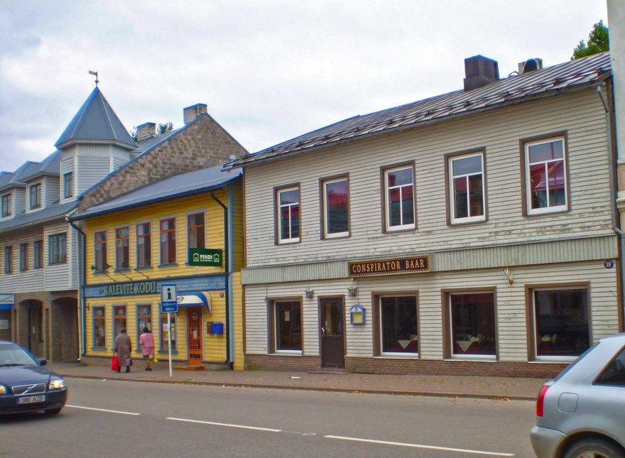 Валга Эстония 2019 город фото скачать бесплатно онлайн в хорошем качеств